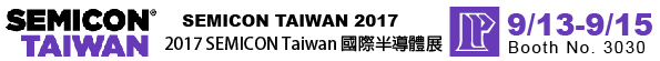 http://www.semicontaiwan.org/zh/